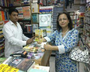 Anita Krishan author novelist