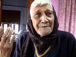 Chandranath Mishra Amar